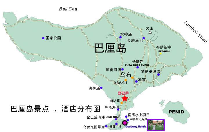 巴厘岛地图高清版大图 图片合集