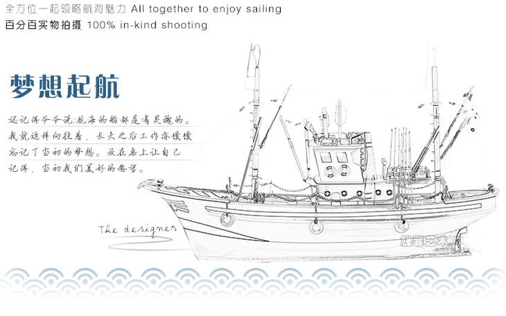 高档仿真渔船竞拍,每五分钟降价一次,限量拍卖
