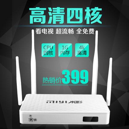 米影q7无线网络电视机顶盒