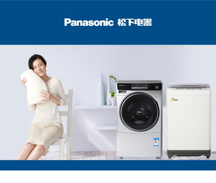 松下洗衣机 - 四方家电