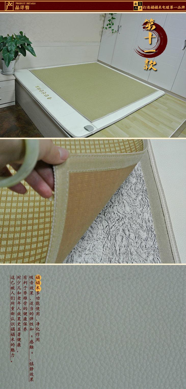 加热型榻榻米床垫-第十一款