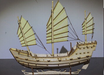 岑氏木船— 郑和宝船船模拼图