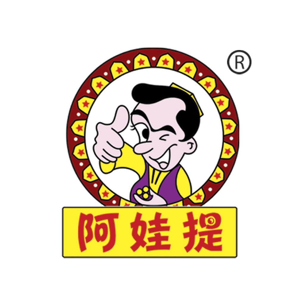 新疆特色椒麻鸡 新疆美食