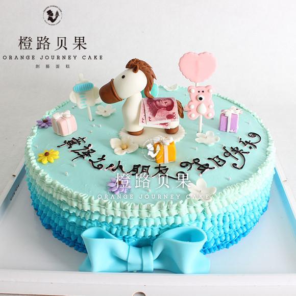 生肖蛋糕 马 儿童生日蛋糕【橙路贝果】创意蛋糕