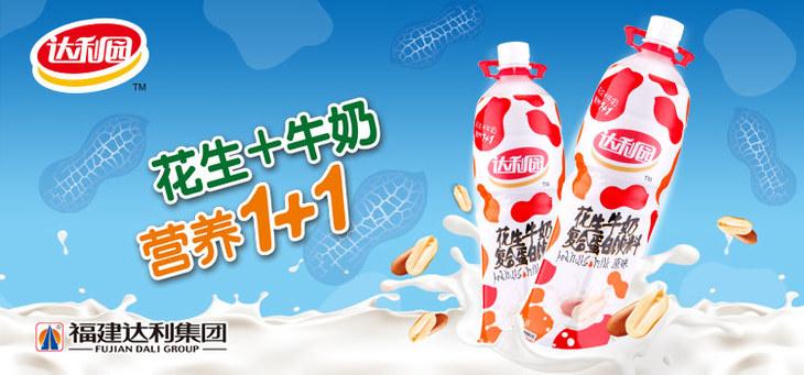 达利园花生牛奶复合蛋白原味饮料250ml图片