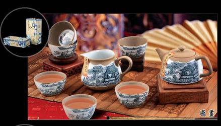 勾莲茶壶套组