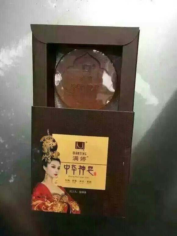 神皂�zi�9f�x�_中华神皂