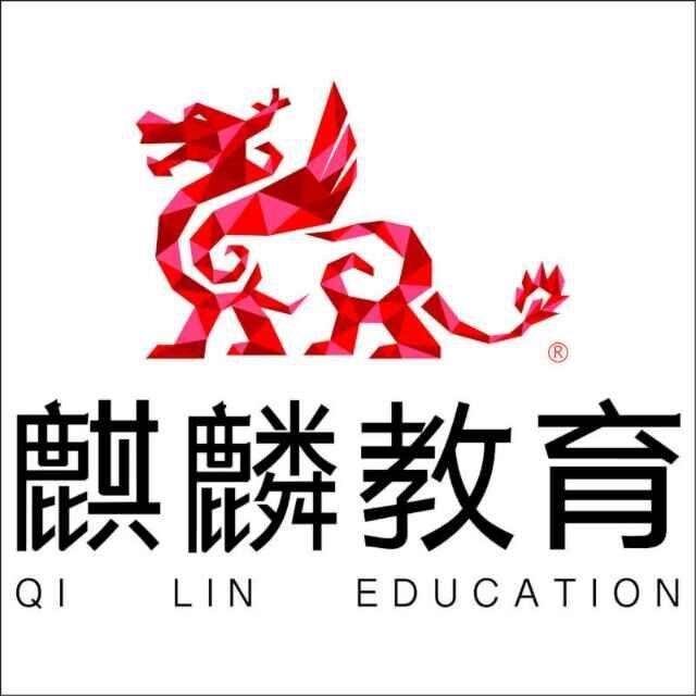麒麟logo图案大全图片