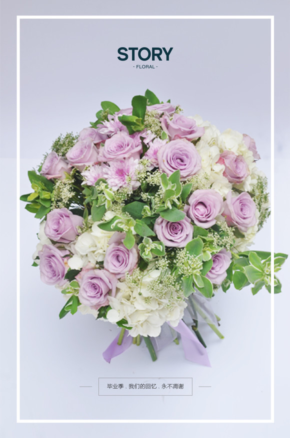 商品详情 品名:海洋之歌 品种:叶上花,蕾丝,白绣球,进口小菊 大小