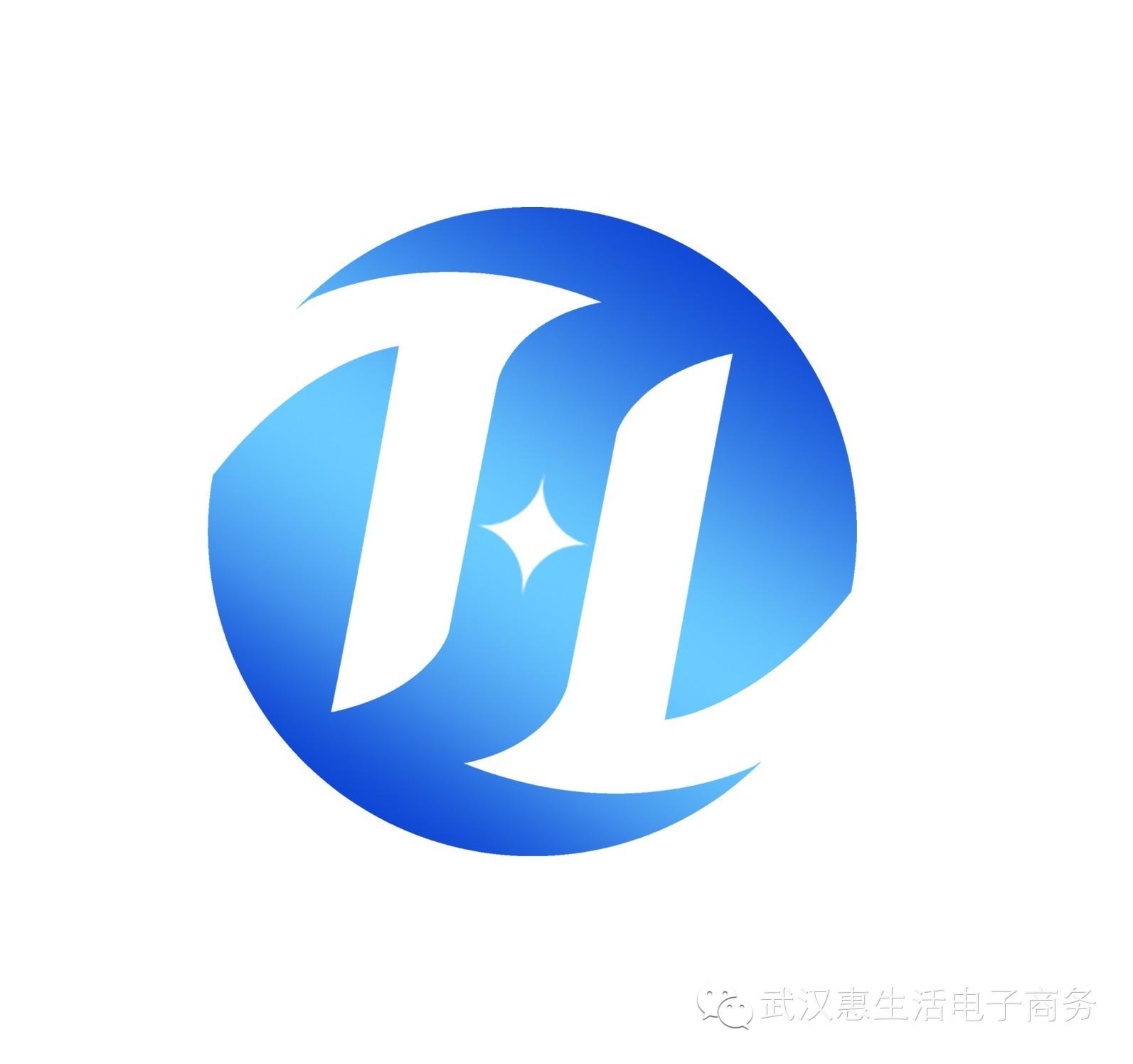 武汉工程职业技术学院 --电子商务(网络美工)