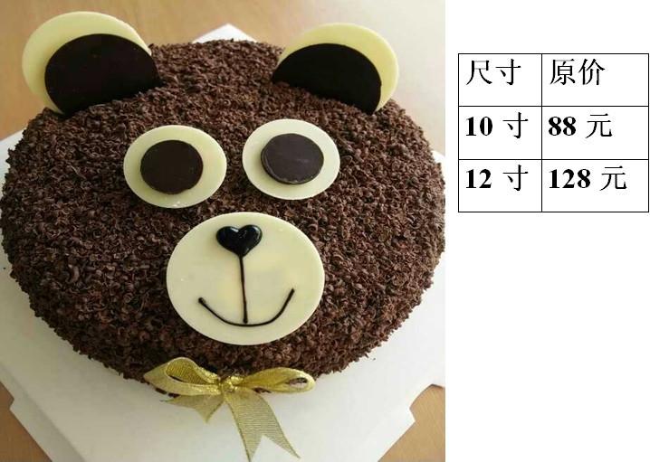 小黑熊-儿童生日蛋糕