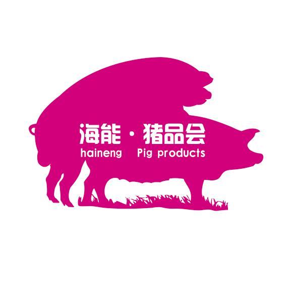 logo logo 标志 设计 矢量 矢量图 素材 图标 579_580