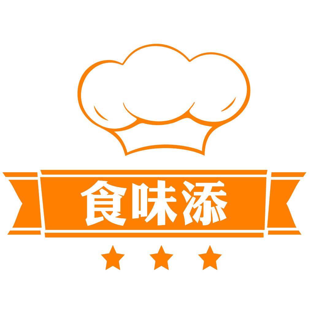 寿司料理 章鱼樱桃小丸子材料 海苔粉 紫菜粉 200克包装 碎海苔