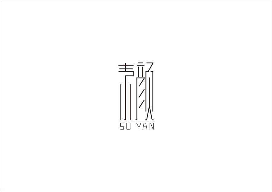 素颜港式潮品馆