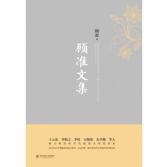 文集封面初中手绘