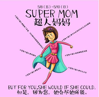 母亲超人简笔画