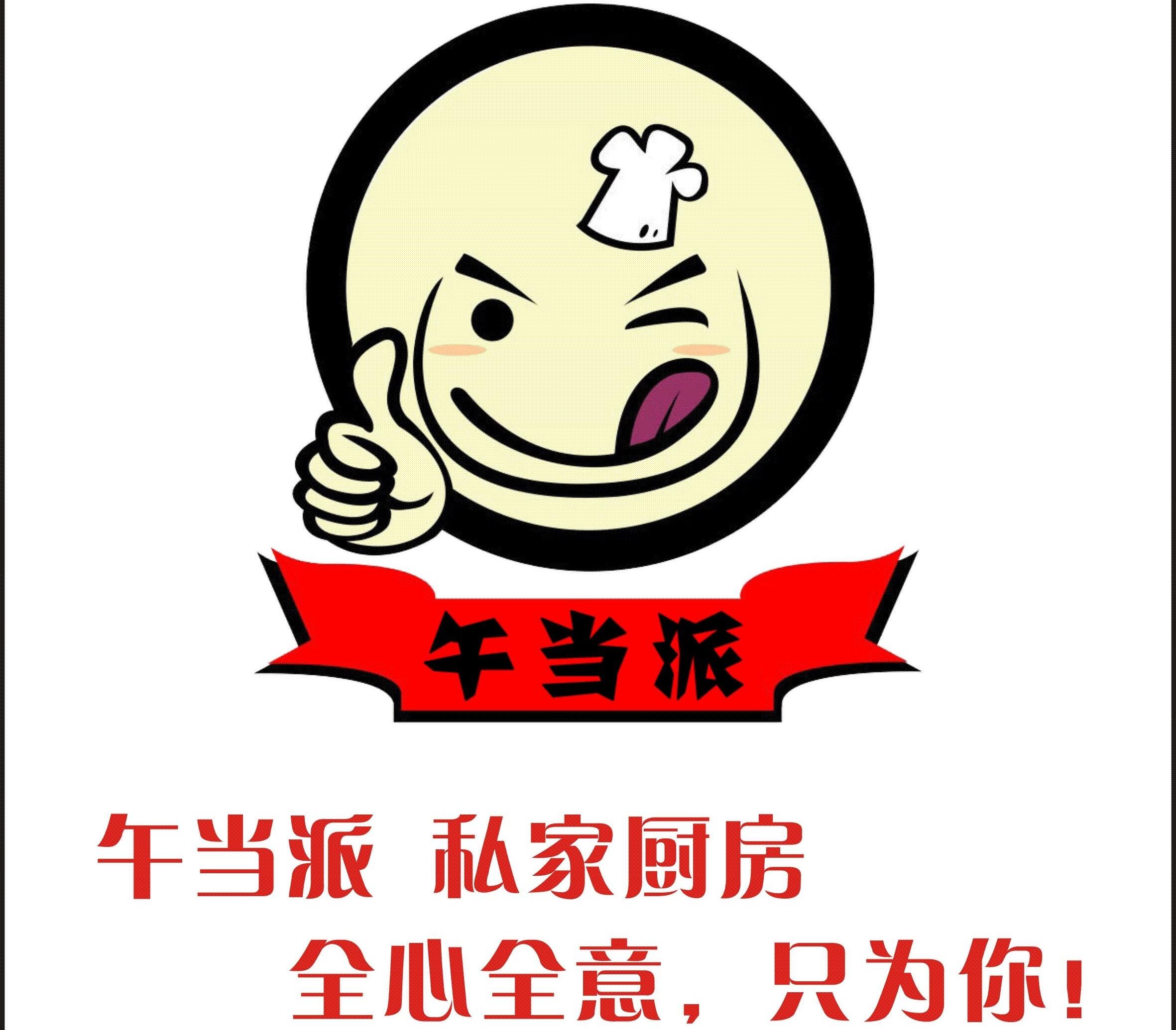 logo logo 标志 设计 图标 2362_2070图片