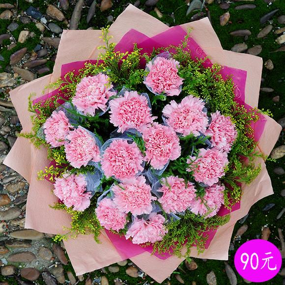 16朵粉色康乃馨皱纹纸包装