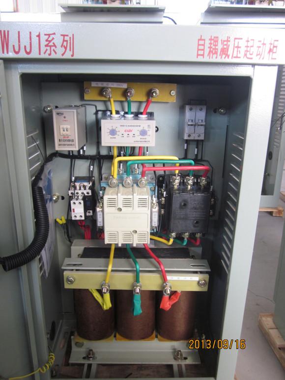 55kw自耦降压柜一次接线图
