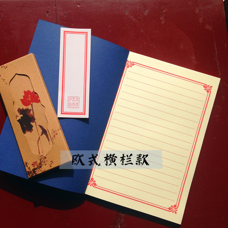 中国风手工传统古风古式手抄经本线装本8行印谱仿古竖排书法册图片