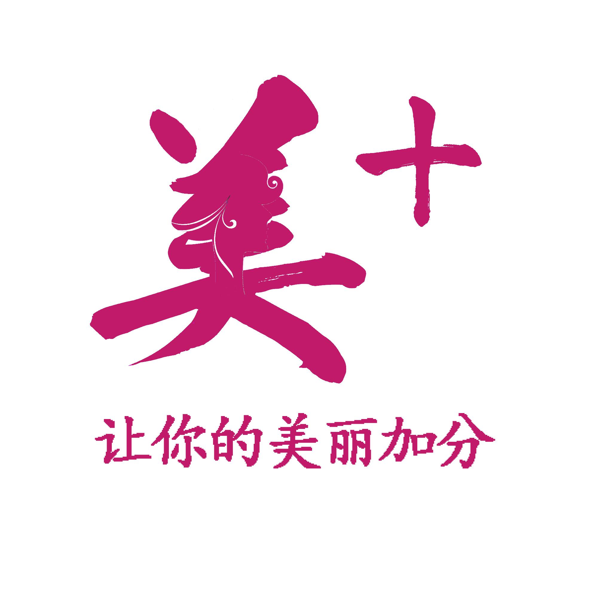淘宝店铺收藏图标   【手机图标素材】免费下载_手机图标图片大全_千