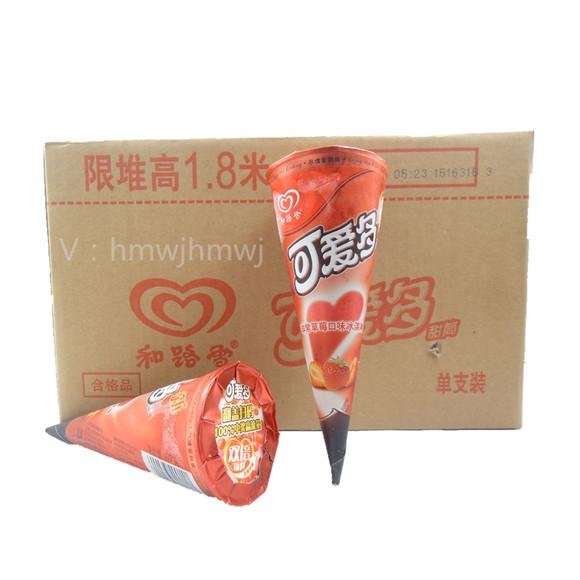 和路雪可爱多甜筒蓝非常草莓冰激凌雪糕冷饮67g*24