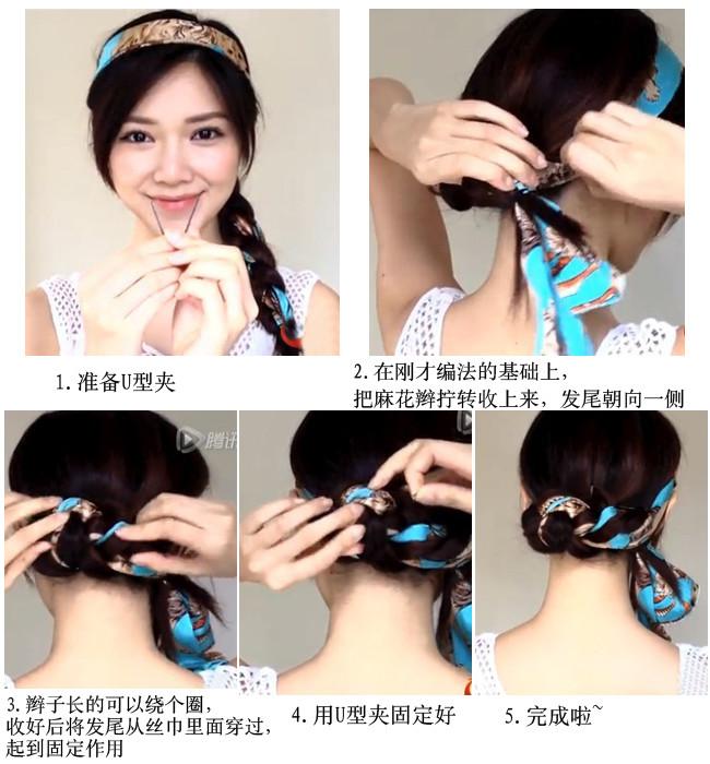 丝巾发带系法图解
