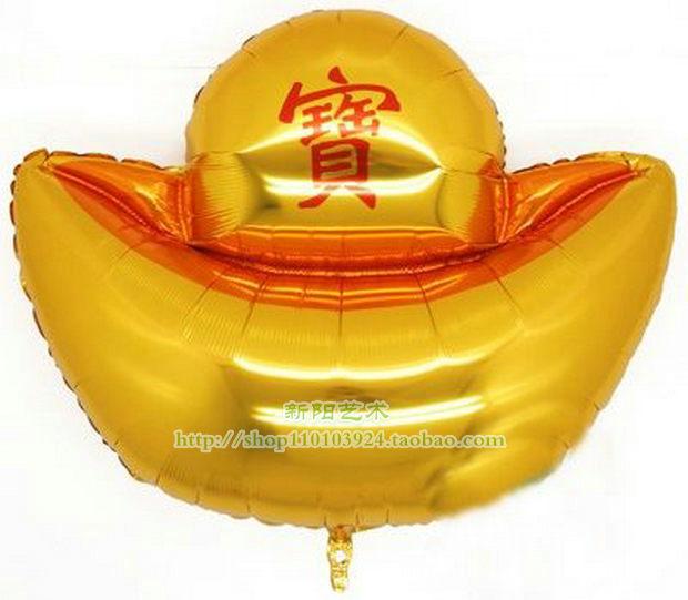 36寸大号金元宝铝箔铝气球