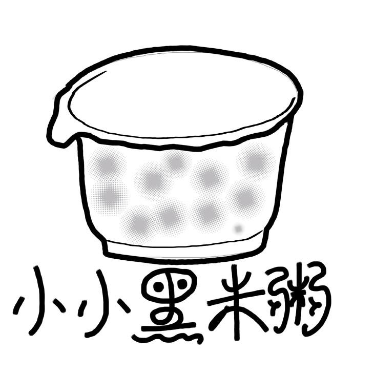 杯 杯子 简笔画 手绘 线稿 730_730