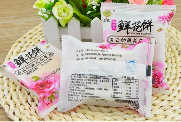 【玫瑰花饼】云南上树鲜花饼(玫瑰花味)