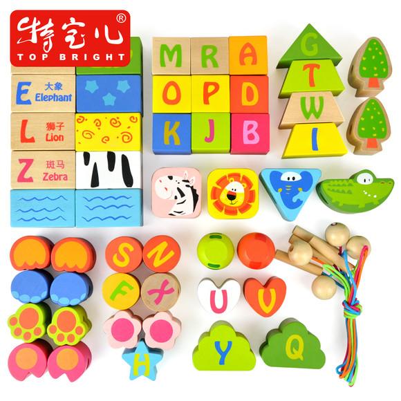 特宝儿 50粒字母动物串珠儿童积木木制大块早教 3岁以下积木玩具