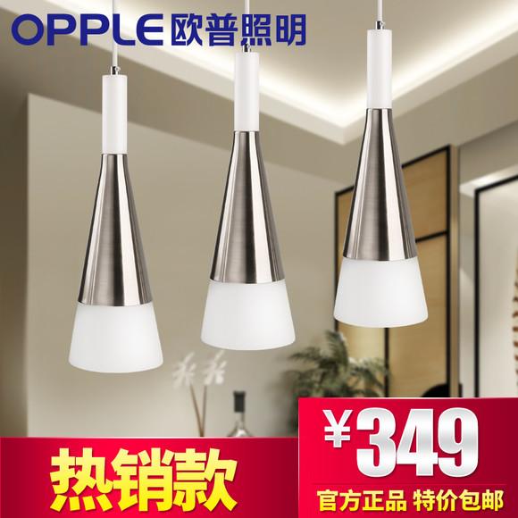 欧普led餐厅灯吊灯三头欧式复古客厅餐吊灯创意吧台美式灯