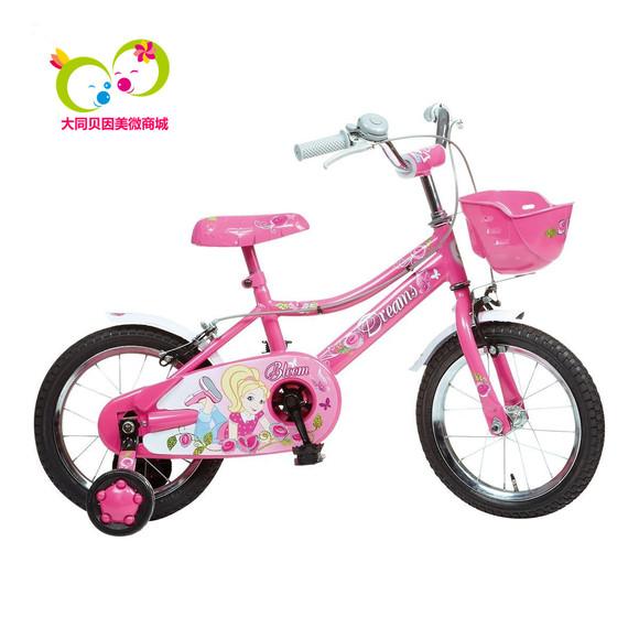 14寸儿童自行车