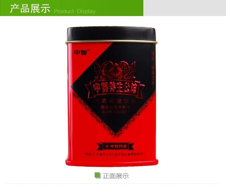 红参破壁饮片 1g*20袋