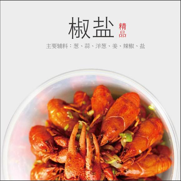 一盘色香味俱全的小龙虾放在面前让人垂涎欲滴,食指大动两手用力一掰