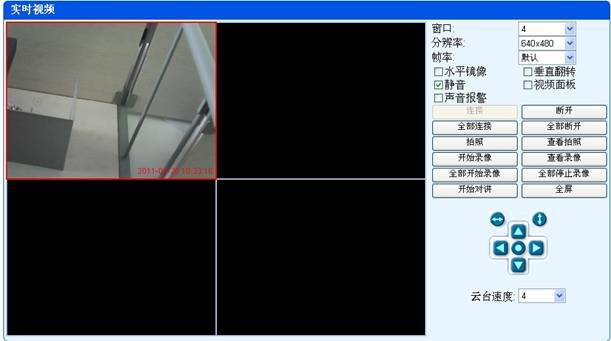 无线wifi网络摄像机 ip摄像机