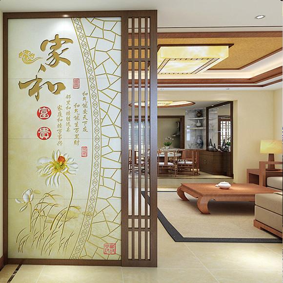 华艺品陶 中式客厅入门屏风仿古砖 玄关过道背景墙 文化石600*600 家