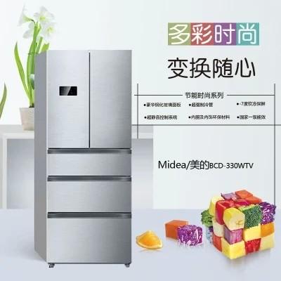 美的冰箱bcd-330wtv炫酷钢