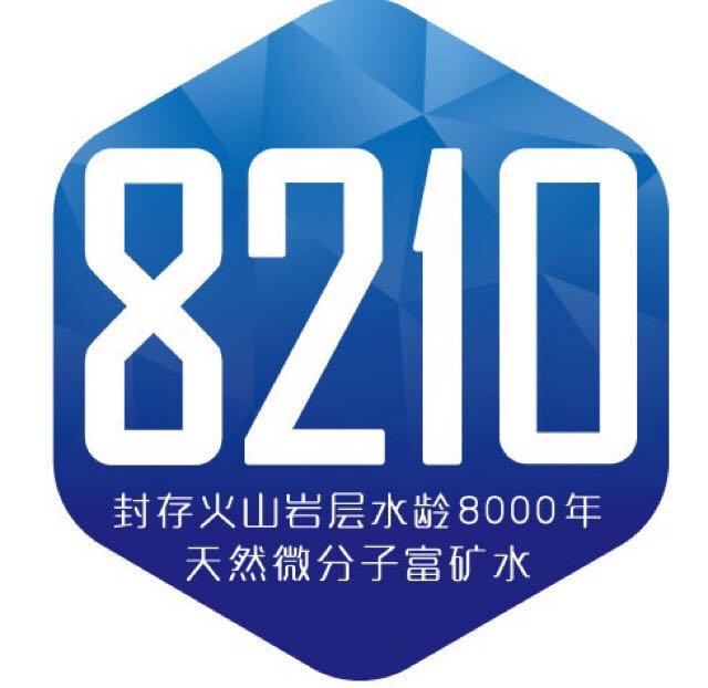 45——89.94mg/l,领先国家标准280%以上,ph值7.2——7.