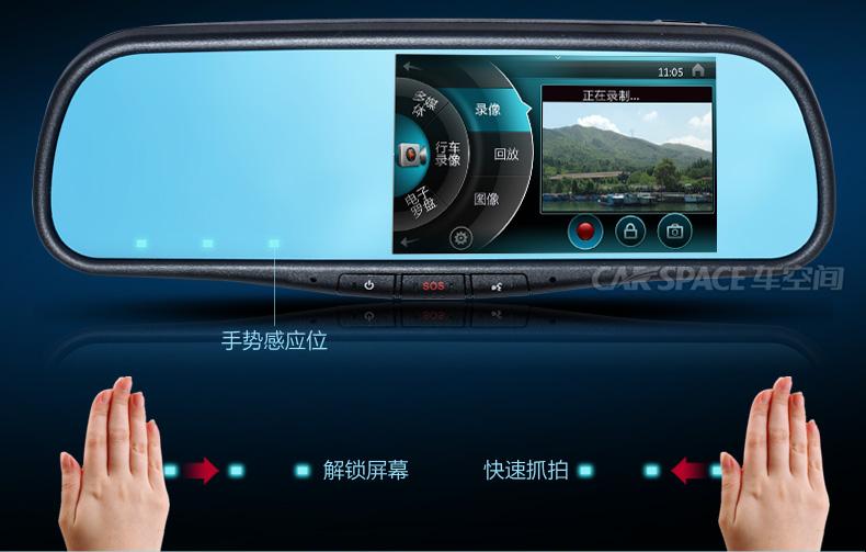 行车记录仪wifi倒车影像