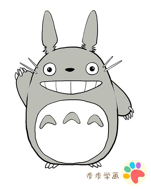 014 学画龙猫,萌萌哒