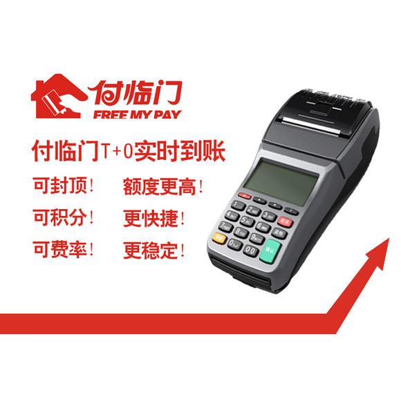 联系电话:18668190067 温馨提示:关于一清和二清的区别 一清的机子就