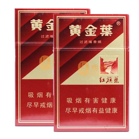 朋友送的黄金叶(天叶)香烟一条转让 图片合集图片