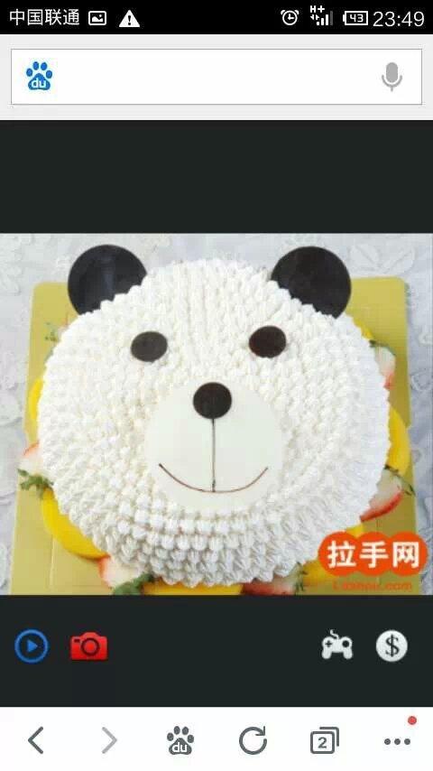 微信头像 蛋糕 可爱