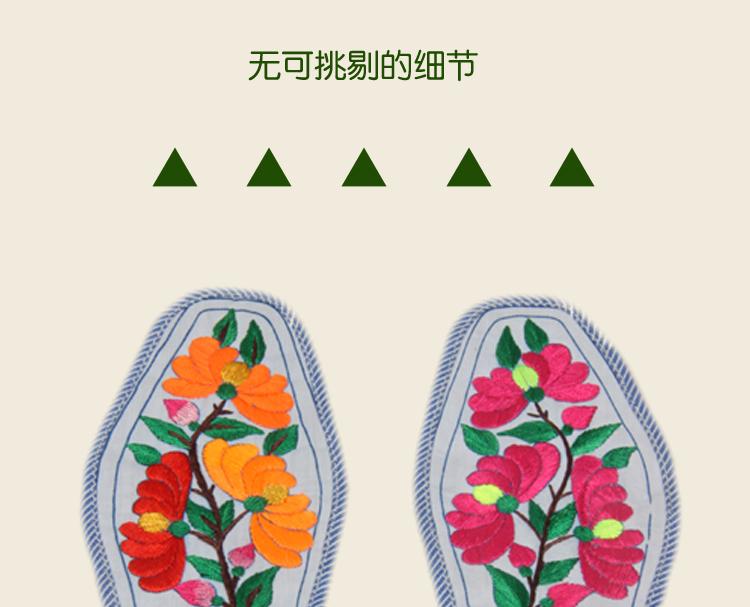 青海超市 青海纯手工艺品 农村纯手工鞋垫
