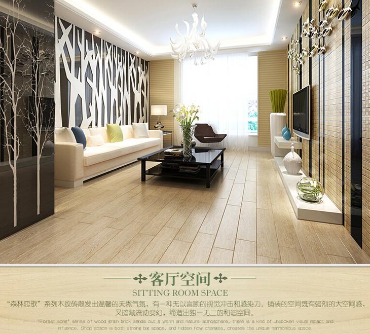 斑马瓷砖 木纹砖 地砖客厅 仿木纹地板砖 防滑卧室地砖仿古砖