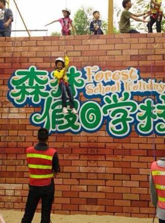 幼儿园大班大自然寻宝主题墙