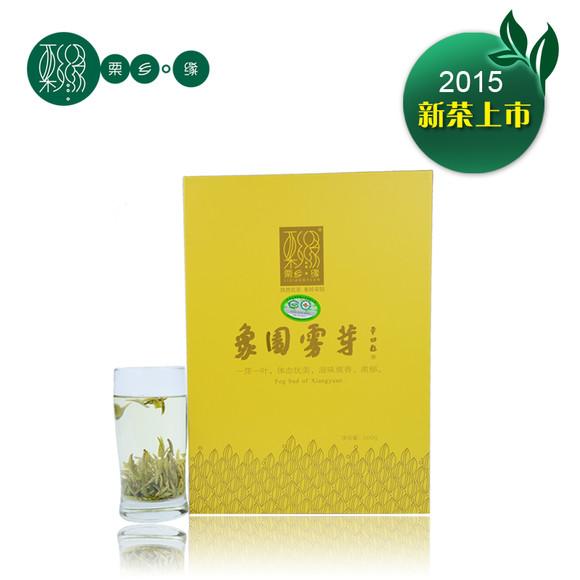 2015新茶 栗乡缘茶叶象园雾芽特级明前茶绿茶 礼盒装20g*5图片