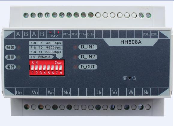 三相三线双电源电压传感器