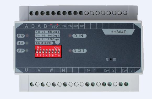 三相四线电压电流传感器